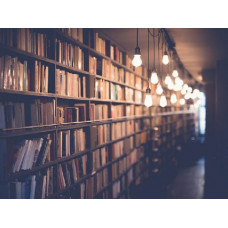 RFID-система для библиотек и архивов